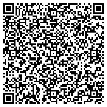 """QR-код с контактной информацией организации ОДО """"СтройКрепость"""""""