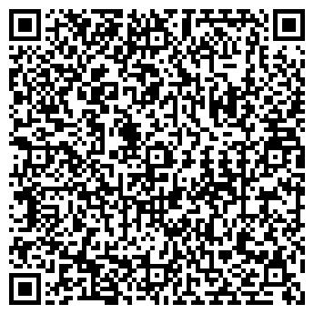 QR-код с контактной информацией организации ИП Кулаков В.В.