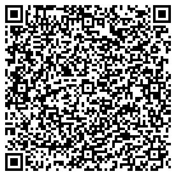 QR-код с контактной информацией организации НавитаБелСтрой