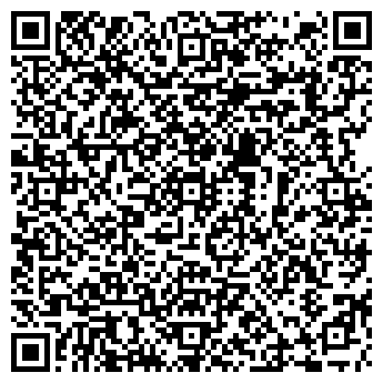 QR-код с контактной информацией организации Грузоперевозки №1