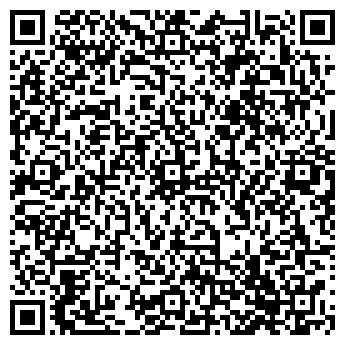 """QR-код с контактной информацией организации ООО """"Бизнес имидж"""""""