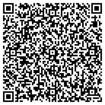 QR-код с контактной информацией организации ООО Зилиян-Тур
