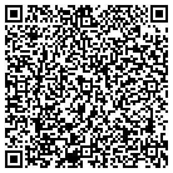 """QR-код с контактной информацией организации ТОО """"CarGoTruck"""""""