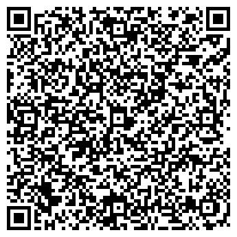 """QR-код с контактной информацией организации Общество с ограниченной ответственностью ООО """"Премиум-Вояж"""""""