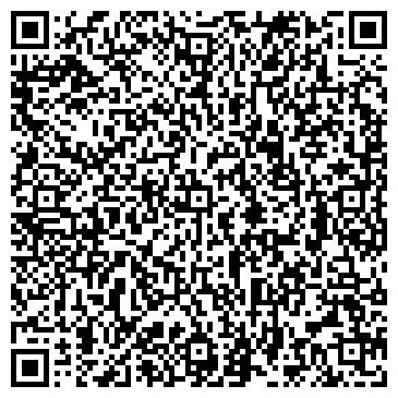 QR-код с контактной информацией организации Общество с ограниченной ответственностью ООО «ТВ Логистик»