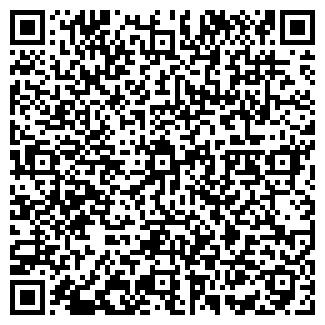 QR-код с контактной информацией организации ИП Пархоменко