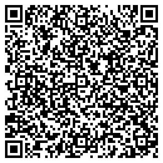 QR-код с контактной информацией организации ТрансАдам