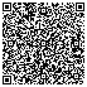 """QR-код с контактной информацией организации ЧП """"ГрандАлира"""""""