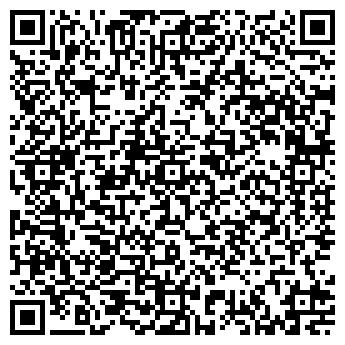 """QR-код с контактной информацией организации УП """"Спрада"""""""