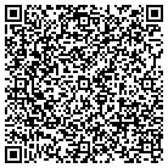 QR-код с контактной информацией организации Общество с ограниченной ответственностью Белперфект Гродно