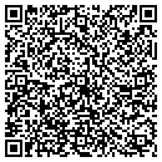 QR-код с контактной информацией организации Алибаба