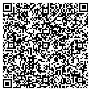 """QR-код с контактной информацией организации ООО """"Аливия Плюс"""""""
