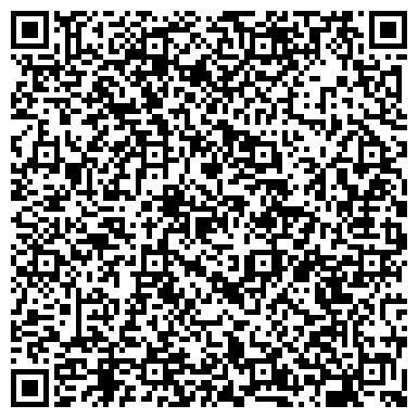 """QR-код с контактной информацией организации Общество с ограниченной ответственностью ООО """"ИНТРАНС"""""""