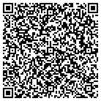 QR-код с контактной информацией организации Евростарлогистик