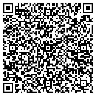 QR-код с контактной информацией организации ЧП Пост
