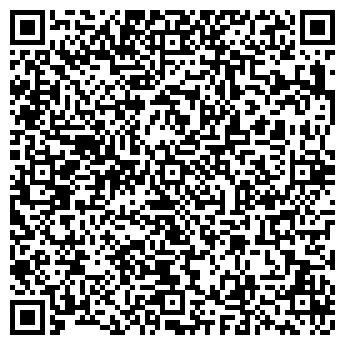 """QR-код с контактной информацией организации ООО """"Мистраль Плюс"""""""