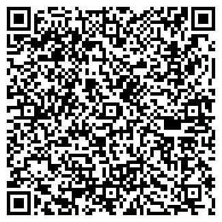 QR-код с контактной информацией организации Кебитка
