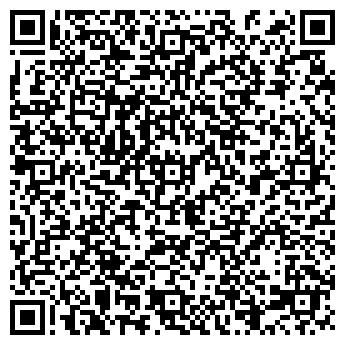 """QR-код с контактной информацией организации ООО """"Форчин Групп"""""""