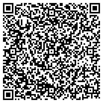 """QR-код с контактной информацией организации ООО,""""Виканта групп"""""""