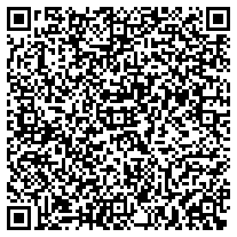 QR-код с контактной информацией организации Арт-комфорт+