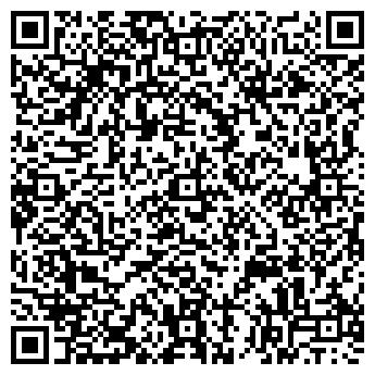 """QR-код с контактной информацией организации ООО """"ЧЕМПИОН"""""""