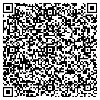 QR-код с контактной информацией организации ЧП. Гальченко