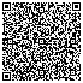 QR-код с контактной информацией организации Чп костырко