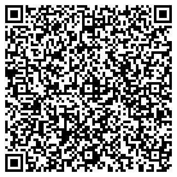 """QR-код с контактной информацией организации """"СТРОЙСЕРВИС"""""""