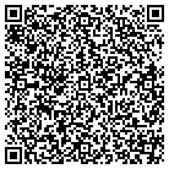 """QR-код с контактной информацией организации ООО """"ЮГ ПРОФИТ"""""""