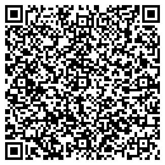 QR-код с контактной информацией организации ФОП Кравчук