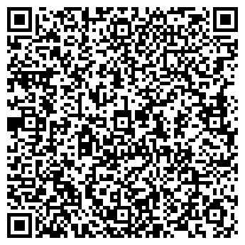 """QR-код с контактной информацией организации Общество с ограниченной ответственностью ООО """"Смартпост"""""""
