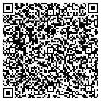 """QR-код с контактной информацией организации Другая OOO""""DAF75"""""""
