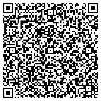 QR-код с контактной информацией организации Виза в Украину