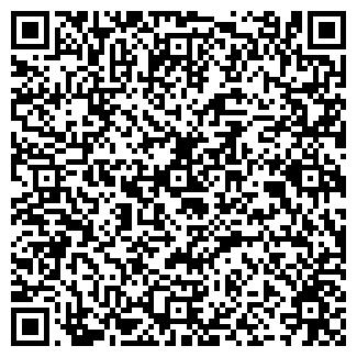 QR-код с контактной информацией организации MyHome