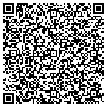QR-код с контактной информацией организации Вакер-Винница