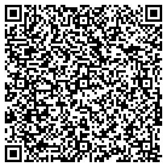 QR-код с контактной информацией организации Kravchenko