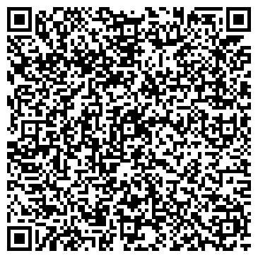 """QR-код с контактной информацией организации Интернет-магазин """"Газель"""""""
