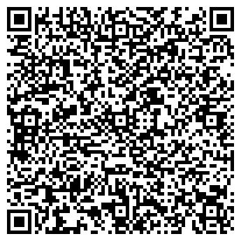 QR-код с контактной информацией организации ЯмкаЛогістик