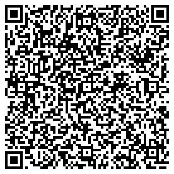 QR-код с контактной информацией организации SuperDeal