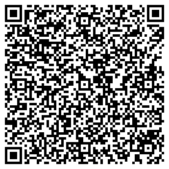 """QR-код с контактной информацией организации Общество с ограниченной ответственностью ТОВ """"Трактат-С"""""""
