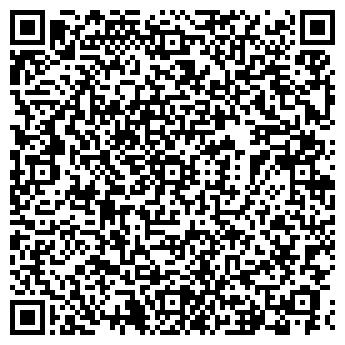 """QR-код с контактной информацией организации """"Останний Вздох"""""""