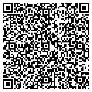 QR-код с контактной информацией организации INT