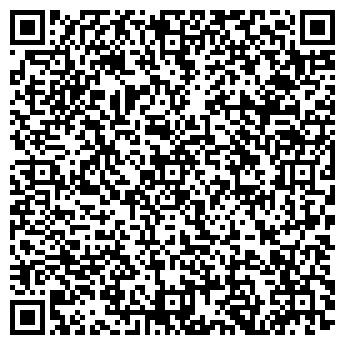 QR-код с контактной информацией организации ФОП Алейник