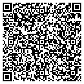 QR-код с контактной информацией организации ОВП Профі