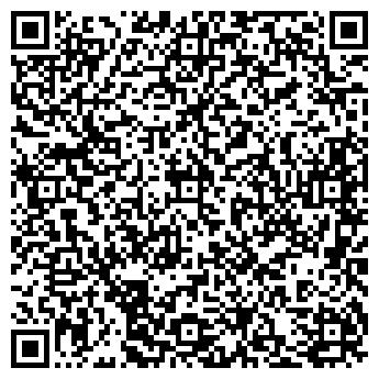 """QR-код с контактной информацией организации ООО """"Медиасток"""""""