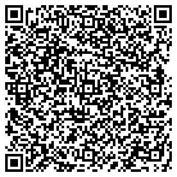 """QR-код с контактной информацией организации ООО """"Перевозки"""""""