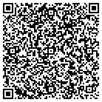 """QR-код с контактной информацией организации ООО """"Марофон"""""""