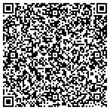 """QR-код с контактной информацией организации Страховая компания """"УТСК"""""""