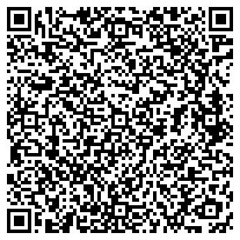 QR-код с контактной информацией организации Общество с ограниченной ответственностью ООО «ДорСервис»