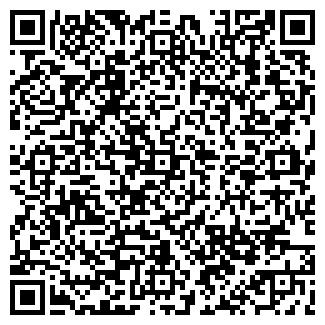 """QR-код с контактной информацией организации ООО """"Лидер"""""""